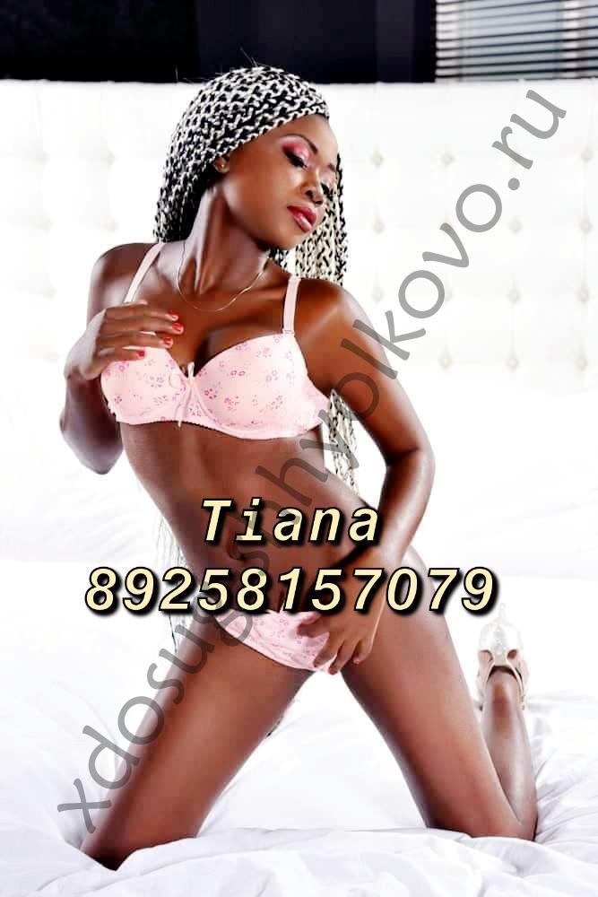 Проститутка Tiana - Щёлково