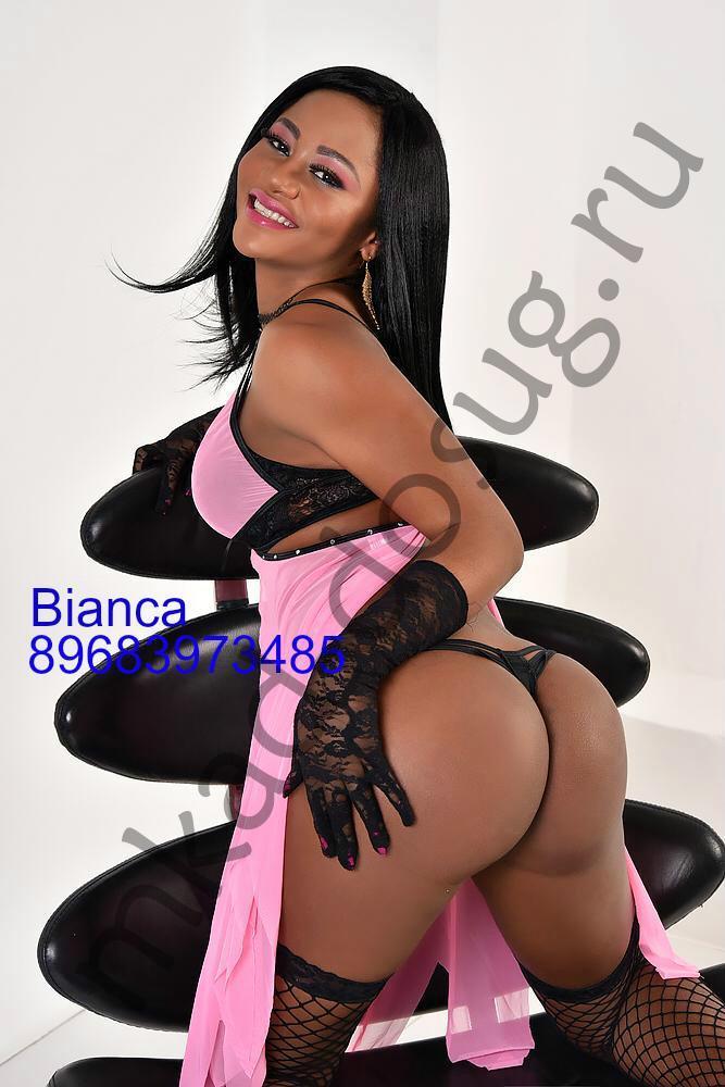 Проститутка Bianca - Щёлково
